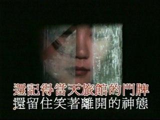 Faye Wong - Yao Ding