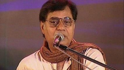 Jagjit Singh - Tumko Dekha To