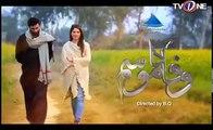 Wafa Ka Mausam_Episode (01)_ Urdu PAkistani New Drama 2017