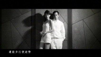 Xiao Chun Chen - Xian Zou Wei Jing