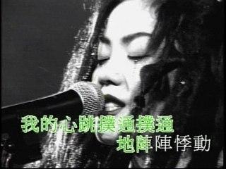 Faye Wong - Ming Tian Wo Yao Jia Gei Ni