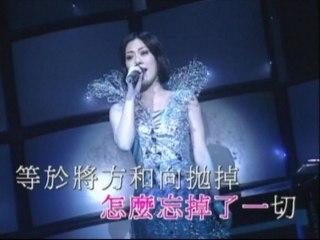 Shirley Kwan - Wan Ji Ta