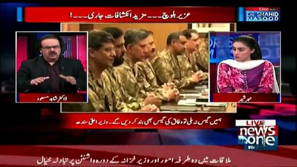 Live With Dr. Shahid Masood - 13th April 2017