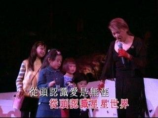 Deanie Ip - Chong Tou Ren Shi