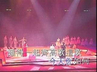 Karen Tong - Qian Ge Tai Yang