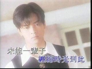 Daniel Chan - Yi Ci Zhen Ai Zhui Xun Yi Bai Ci