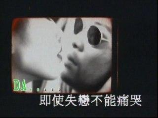 Grasshopper - Zen Mo Tian Sheng Bu Shi Nu Ren
