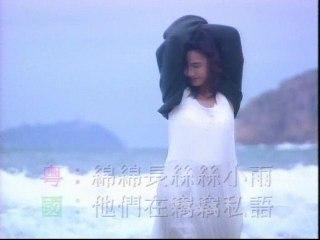 Vivian Lai - Duo Qing