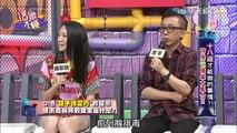 【完整版】特殊「性」職業大集合!!《18歲不睡》2016.10. 18
