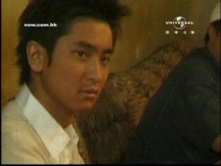 Double R - Dai Yan Ren
