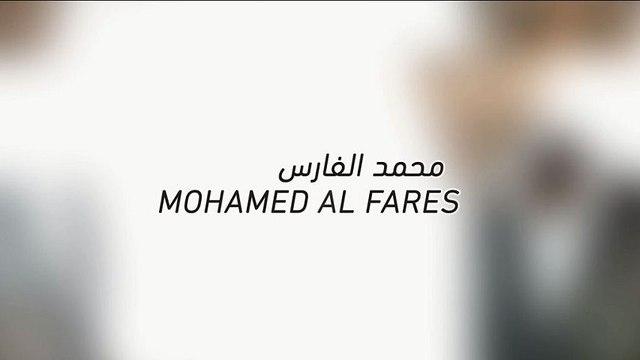Mohamed Al Fares - Al A'assabah