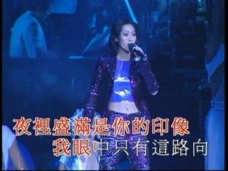 Shirley Kwan - Meng Ju Chang