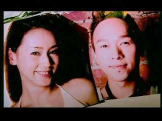 Ste Wong - Yin Wei You Ni