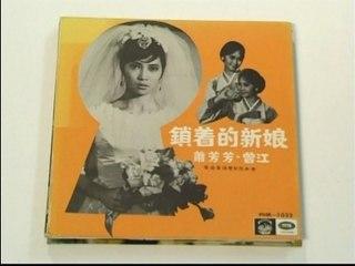 Miriam Yeung - Jin Qu Dang Nian Qing