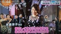 米倉涼子 斎藤工 最新豪華ドレスで登場     170414
