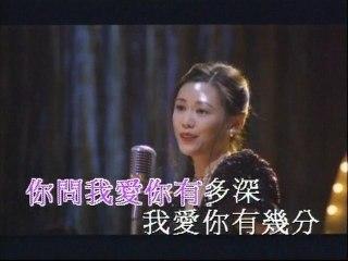 Linda Wong - Yue Liang Dai Biao Wo De Xin