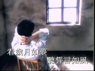 Leon Lai - Yi Sheng Chi Xin