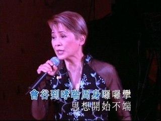Deanie Ip - Wo Yao II