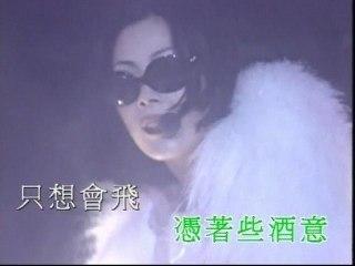 Shirley Kwan - Shi Qu De Zhuan Qi