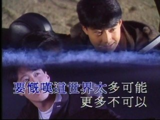 Leon Lai - Liang Xin Zhi