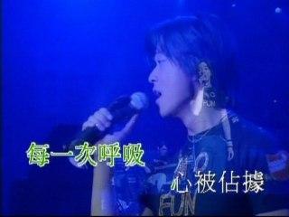 Daniel Chan - Xin You Du Zhong