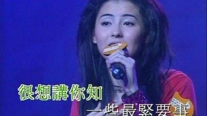 Pai Zhi Zhang - Yi Zhi Gua Nian