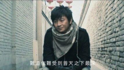 Eric Suen - Zhong Shang