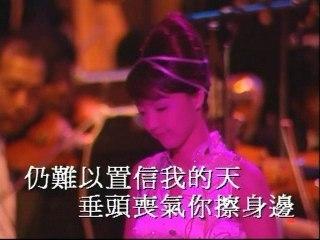 Priscilla Chan - Yuan Le, Jiu Shi Wan