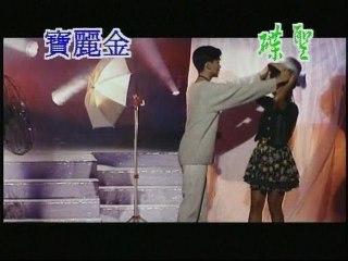 Vivian Lai - Zi Dong Xiao Shi Lonely Days