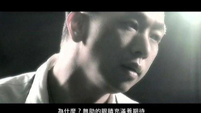 Jia Qiang Huang - Yuan Fang De Ku Qi