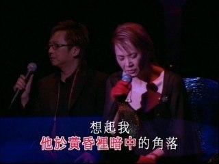 Deanie Ip - Liang Ge Nu Ren