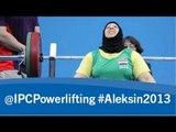 Powerlifting - women's -86kg, +86kg - 2013 IPC Powerlifting European Open Championships Aleksin