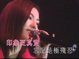 Cecilia Zhang - Wan Le Wan Bu Le