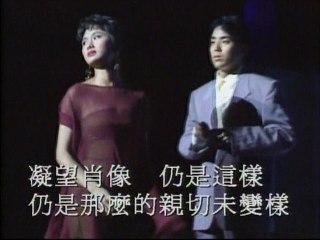 Karen Tong - Jue Dui Shi Ge Meng