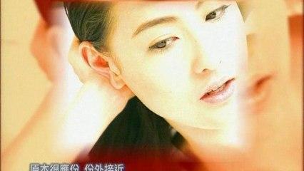 Pai Zhi Zhang - Bu Xiang Ai De Hao Chu