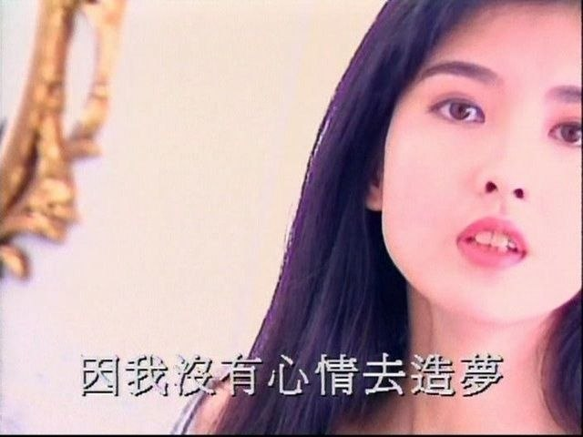 Vivian Chow - Zi Zuo Duo Qing