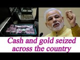 Income Tax Dept seized crores of Cash, gold across the country post demonetisation | Oneindia News