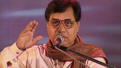 Jagjit Singh - Gum Soom Yeh Jahan Hai