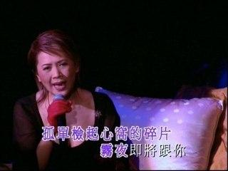 Deanie Ip - Red Scarf Medley : Hong Hong Si Jin / Chu Mo Wo De Zui Chun / Feng Yuan Shi Zhe Li Qing / Touch Me In The Morning