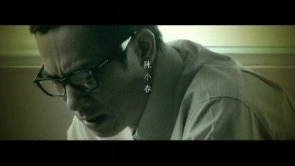 Xiao Chun Chen - Wo Bu Shi Wei Ren
