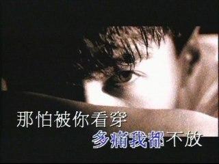 Leon Lai - Na You Yi Tian Bu Xiang Ni