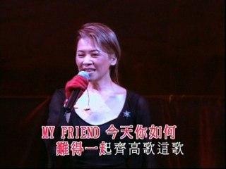 Deanie Ip - Qian Ge Tai Yang