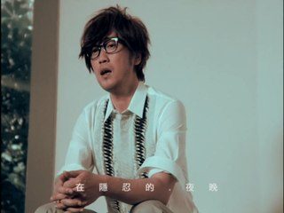 Steve Chou - Guan Bu Shang De Chuang