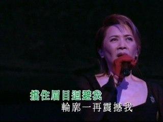 Deanie Ip - Jiao Wo Ru He Bu Ai Ta