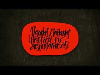 IMPAR - Algunas Mañanas Prefiero No Despertarme Así (EP 2014)