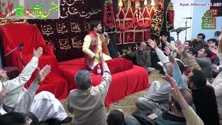 Syed Raza Abbas Zaidi Reciting Live Manqabat at Babul Hawaij Islamic Center Calgary Canada 2017