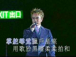 Hacken Lee - Medley: Tian Lai Xing He Fu Shuo / Hun Sha Bei Hou / Man Bu Ren Sheng Lu / Ban Jin Ba Liang / Ai De Bi Ni Shen / Ai Qing Xian Jing