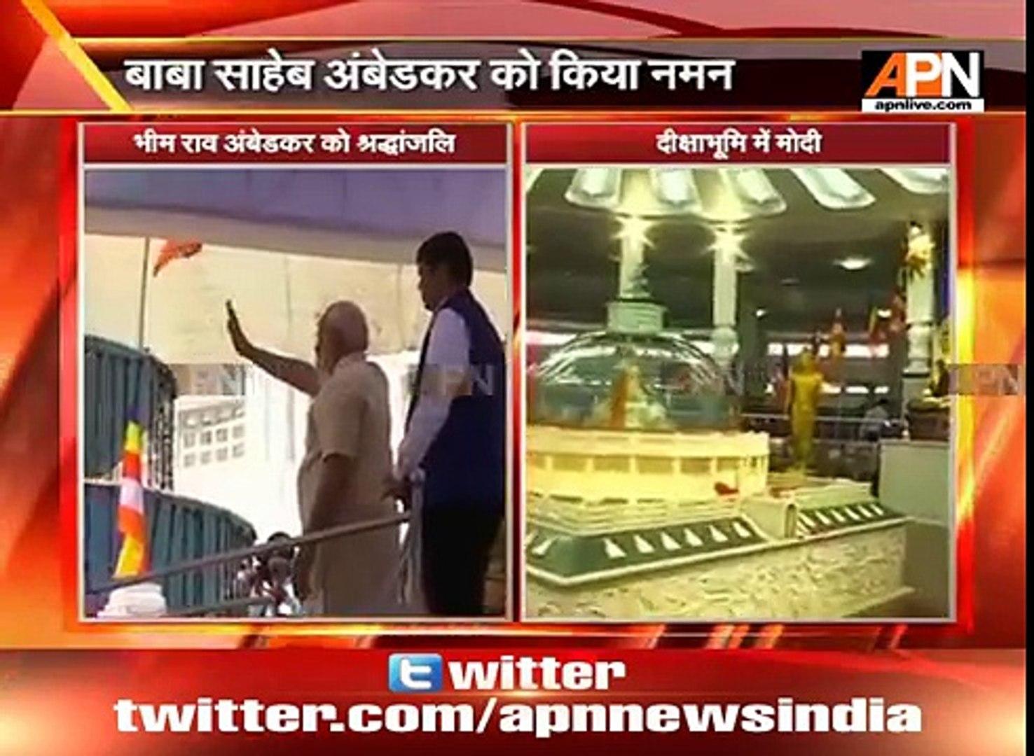 PM Modi pays tribute to Bhimrao Ambedkar