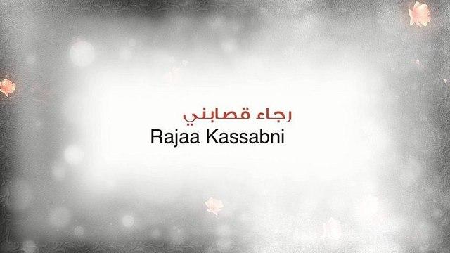 Rajaa Kassabni - Kasaha Al Maksor