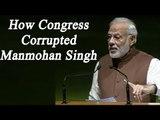 PM Modi : How Manmohan Singh's tone changed over time | Oneindia News